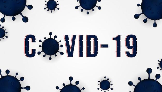 Covid-19 текст с клетками коронавируса