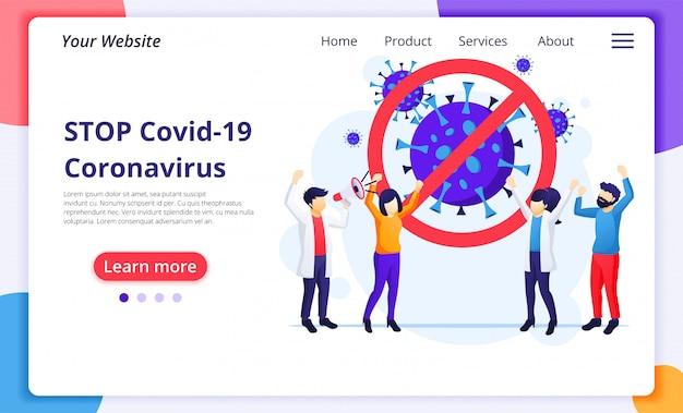 人々はcovid-19コロナウイルスを停止し、ウイルスの概念図を治療します。ウェブサイトのランディングページのデザインテンプレート