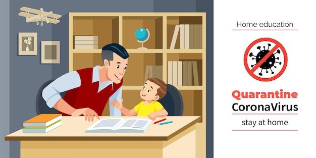 コロナウイルスcovid-19、隔離動機付けのポスター。父親が息子がコロナウイルスの自己検疫中に宿題をするのを手伝っています。家庭教育と滞在ホーム引用漫画イラスト