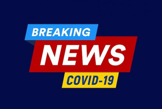 Covid-19分離エンブレム