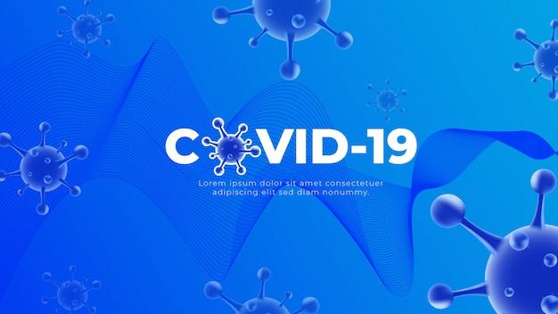 コロナウイルスcovid-19青色の背景