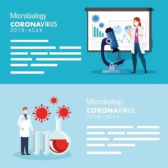 Установите плакат микробиологии для covid 19 и медицинских икон