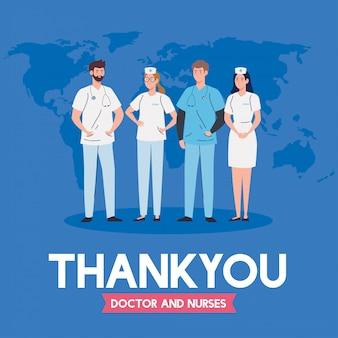 病院で働く医師と看護師、コロナウイルスcovid 19イラストデザインと戦う医師と看護師に感謝