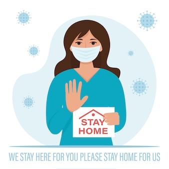 医師または看護師がポスターを持ち、家にいる間はcovid-19コロナウイルスの蔓延を避けるように求めています。