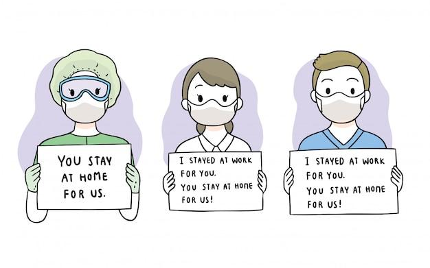 Мультфильм милый коронавирус, covid-19, персонал больницы