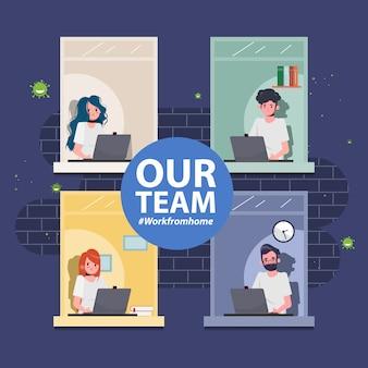従業員のチームワークは、コロナウイルスcovid-19の拡散を避けるために自宅で作業しています。
