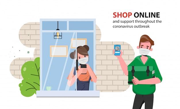 Covid-19の間にオンラインで買い物をする顧客。コロナウイルスの蔓延を避け、家にいること。