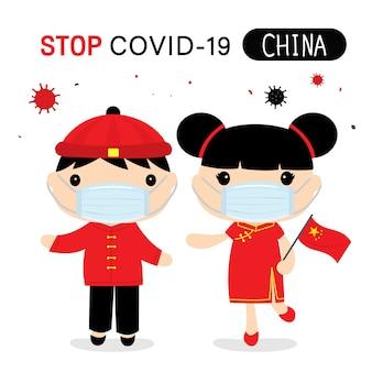 Covid-19を保護および停止するために、中国人は民族衣装とマスクを着用します。インフォグラフィックのコロナウイルス漫画。