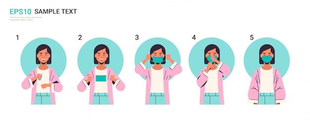 医療用フェイスマスクの着用方法covid-19保護マスクの正しい装着方法