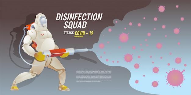 消毒チームのイラストはコロナウイルス、covid-19を攻撃します