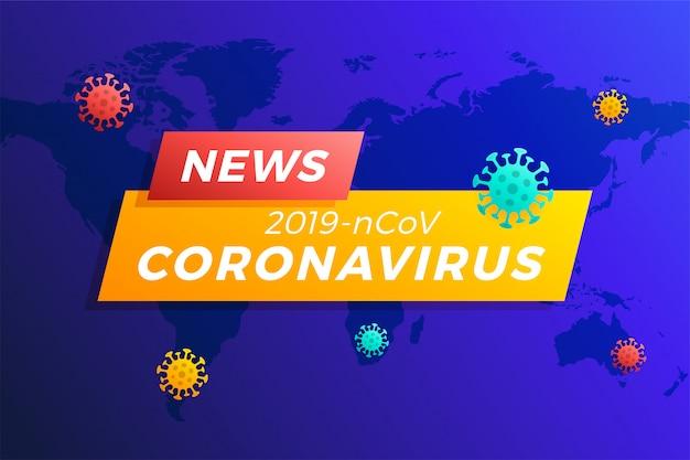世界の最新ニュースの見出しcovid-19またはコロナウイルス。武漢のコロナウイルス