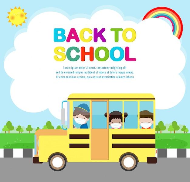 新しい通常のライフスタイルのコンセプトのために学校に戻る。フェイスマスクと社会的距離を身に着けている幸せなかわいい子供たちは学校のバスでコロナウイルスcovid 19を保護し、子供や友達が孤立した学校に行く