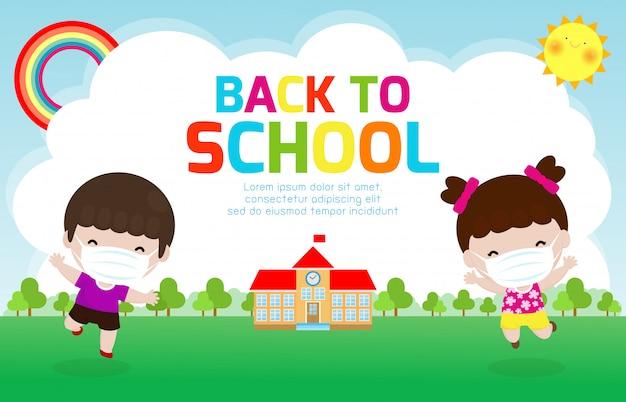 新しい通常のライフスタイルコンセプトの学校に戻る。幸せな子供たちがマスクを身に着けてジャンプコロナウイルスまたはcovid 19を保護し、テンプレートの子供たちが学校に孤立した学校に行く