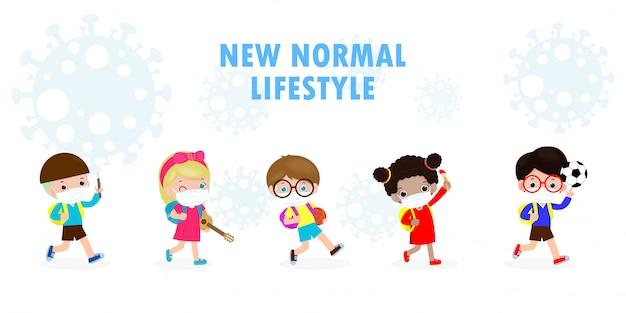 新しい通常のライフスタイルのコンセプトのために学校に戻る。フェイスマスクと社会的距離を身に着けている幸せな子供たちはコロナウイルスcovid 19を保護し、子供や友人のグループは背景に分離された学校に行く