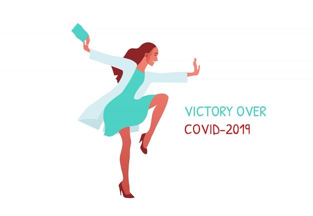 勝利コロナウイルス。 covid-2019が敗北しました。若い幸せな美しい女性勝者医師ダンスと彼女のマスク図を脱いで