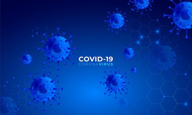 실제 3d 그림 개념 코로나 바이러스에서 covid 코로나 바이러스.