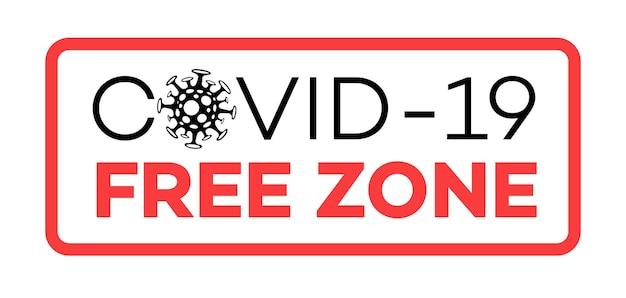 Баннер свободной зоны covid для медицинского дизайна, охраны здоровья, безопасности, значок, векторная иллюстрация eps