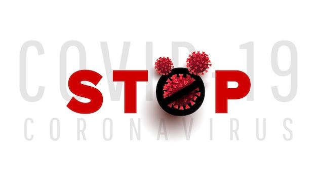 Текст знака остановки вируса covid с клеткой коронавируса