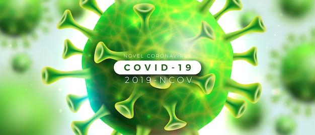 Covid19。明るい背景の顕微鏡ビューでのウイルスと血液細胞によるコロナウイルスアウトブレイクデザイン。 2019-ncovコロナウイルスバナーの危険なsars流行テーマに関するイラスト