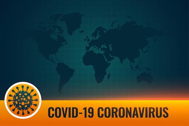 Covid19コロナウイルスの3番目の背景の下にテキストスペース