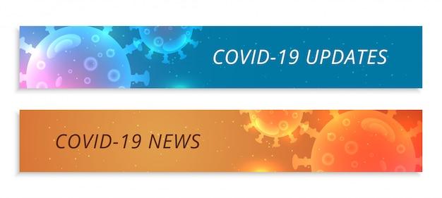 Covid19 aggiornamenti di coronavirus e set di banner delle ultime notizie