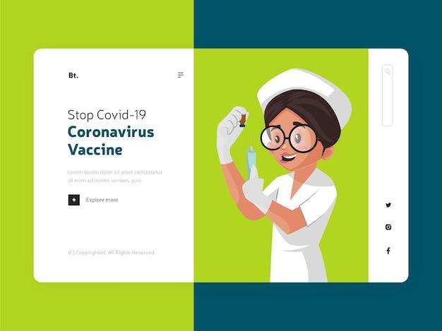 Covid19 코로나 바이러스 백신 랜딩 페이지 디자인