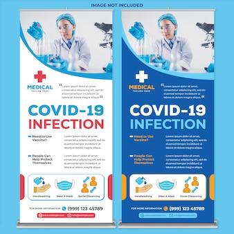 Covid19感染は、フラットなデザインスタイルのバナー印刷テンプレートをロールアップします