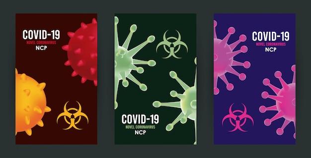Covid19粒子キャンペーンパターンポスターイラストデザイン