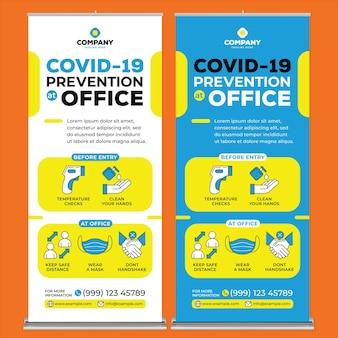 Covid19予防オフィスでのフラットデザインスタイルのバナー印刷テンプレートをロールアップ
