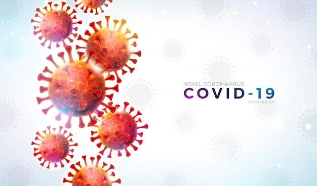 Covid19。明るい背景に落下するウイルスの細胞とタイポグラフィの文字によるコロナウイルスの発生のデザイン。バナーの危険なsars流行テーマのベクトル2019-ncovコロナウイルスイラスト。