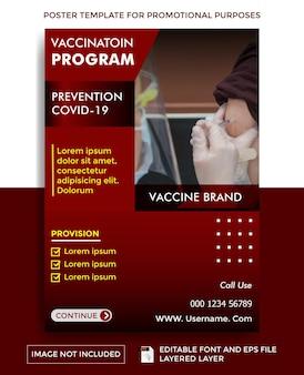 Covid19 vaccination program theme poster template