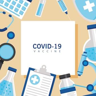Вакцина covid19 с набором медицинских и лабораторных векторных иллюстраций