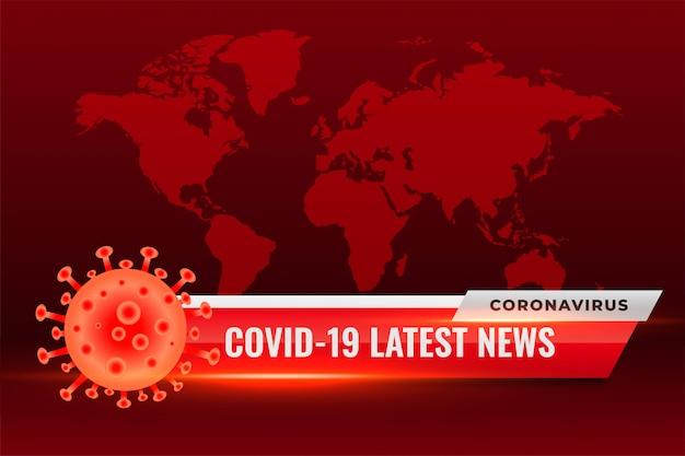 Covid19コロナウイルス最新ニュース更新赤背景