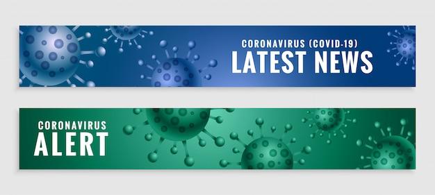 コロナウイルスcovid19最新ニュースと警告バナーセット