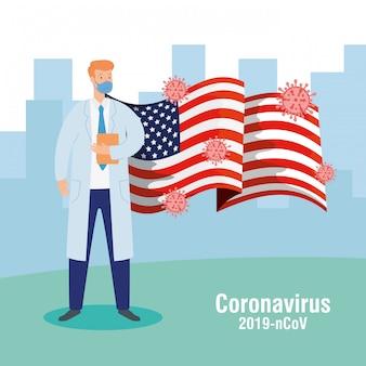 アメリカの国旗covid19パンデミックを持つ医師