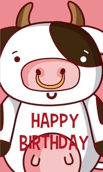 牛の誕生日のかわいいカードの漫画
