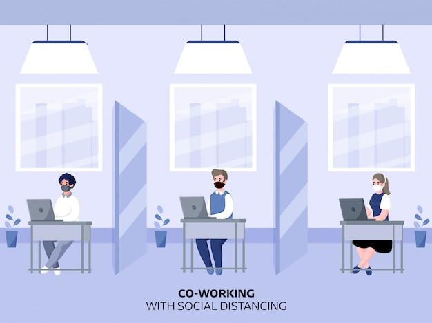 社会的距離を維持するためにオフィスで保護マスクを着用して別の職場で働く同僚の人々は、コロナウイルスを避けます。