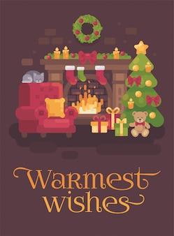 暖炉、アームチェア、クリスマスツリー、眠っている猫の居心地の良いクリスマスルーム。ホリデーグレ