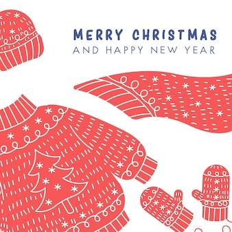 Уютная новогодняя теплая одежда рождественская открытка вязаный свитер, шапка и варежки праздничная иллюстрация