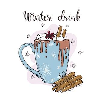Уютная чашка горячего напитка с зефиром и корицей.