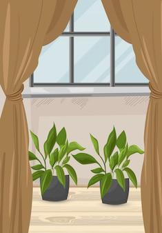갈색 커튼과 녹색 꽃이 자라는 아늑한 집