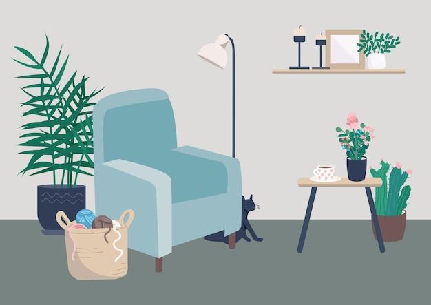 Уютная гостиная плоская цветная иллюстрация