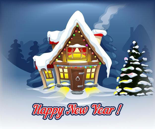 中央に家、横にクリスマスツリーのある居心地の良い新年のイラスト。クリスマスカードのモックアップ。