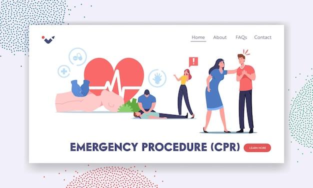 Cpr緊急手順ランディングページテンプレート。心肺蘇生法、応急処置、キャラクターは、地面に横たわっている重要な患者に心臓マッサージを行います。漫画の人々のベクトル図