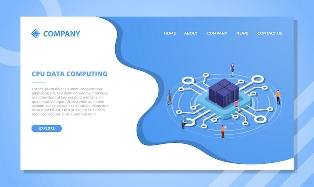 アイソメトリックスタイルのベクトルを使用したwebサイトテンプレートまたはランディングホームページのcpuデータコンピューティングまたは処理の概念