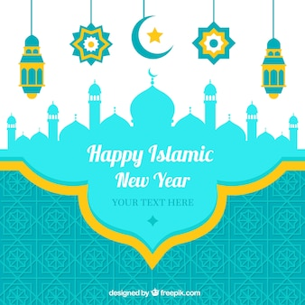 Craetive幸せなイスラムの新年の背景