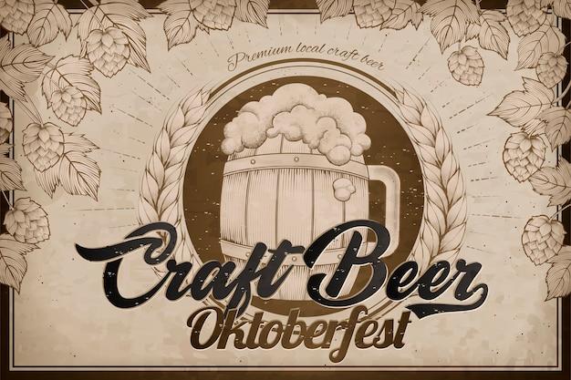 クラフトビールの広告、レトロな彫刻スタイルのビール樽、オクトーバーフェストフェスティバルのホップ要素