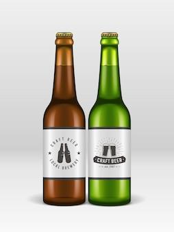 クラフトビール瓶。緑と茶色の瓶。
