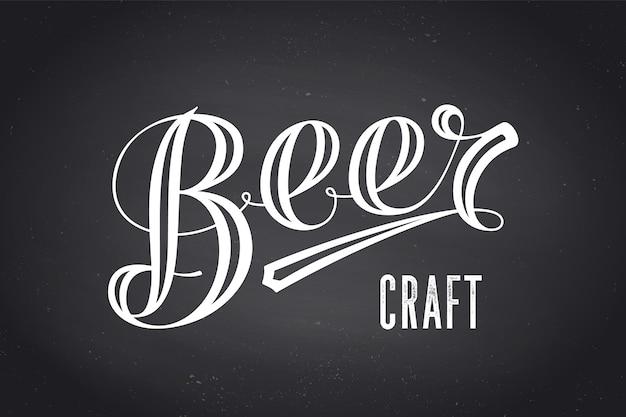 クラフトビール。黒板の背景に手描きのレタリングビール。バー、パブ、流行のビールをテーマにしたモノクロのヴィンテージ画。