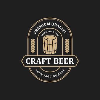 クラフトビールプレミアムヴィンテージのロゴのテンプレート